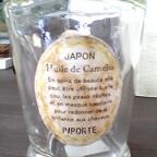 椿オイル瓶 裏