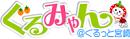 宮崎市のグルメ・観光・暮らしなど、宮崎情報が満載の地域情報ポータルサイト