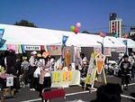 西都福祉祭り