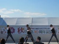 イオン都城でSUが出演