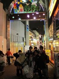 東京遠征報告