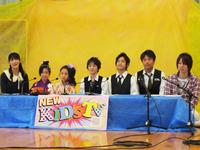 newkidsTV収録