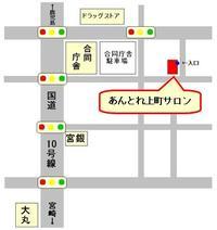 10/14 小さな癒しフェア vol.7 会場までの地図