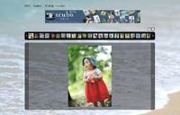 写真展ecuboで展示したお写真が…!!