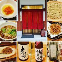 晨翁蕎麦(しんおきなそば) プレオープンイベント
