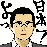 CARA.よっちゃん日記