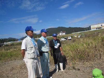 五ヶ瀬川の伝統漁法を守る会