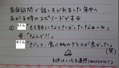続・すし屋の牛丼!(^^)!