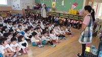 平成28年度  3学期グランドオープン!!