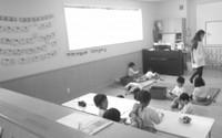 幼稚園センセイ3大疾病