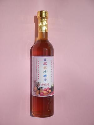 自然栽培酵素マッシモ4.320円