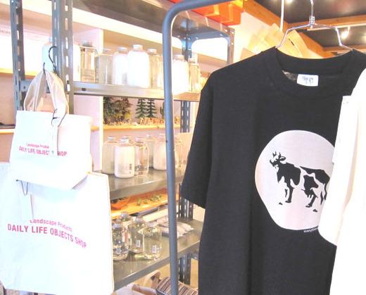 牛さんのTシャツ