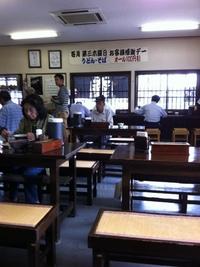 宮崎市内の「大盛りうどん」