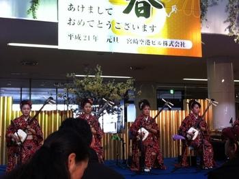 村上三弦道出演 春の芸能祭り