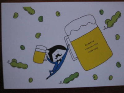 おススメ オリジナルポストカード