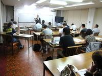 「お客づくり!戦略」勉強会 2013年のお客づくり計画