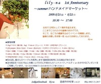 lily-na 1st Anniversary