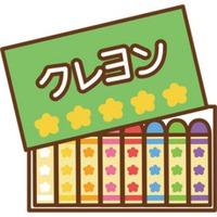 何色が好き~?o(^o^)o