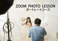 ZOOM  PHOTO  LESSON