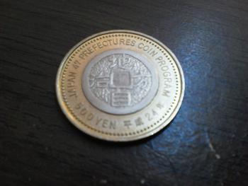 記念貨幣…(^^)。